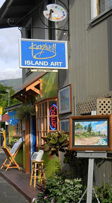Kingwell Island Art Gallery